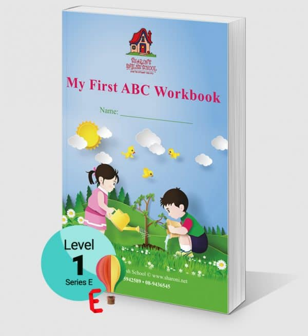 My First ABC Workbook