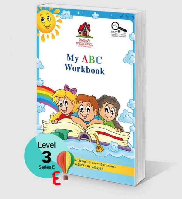 My ABC Workbook