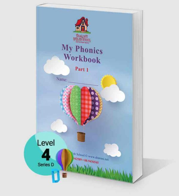 My Phonics Workbook Part 1