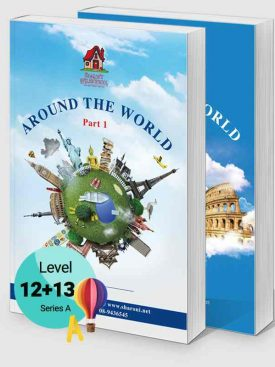 Around the World Parts 1+2