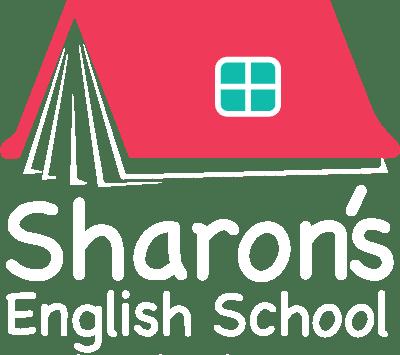 בית הספר ללימוד אנגלית של שרון