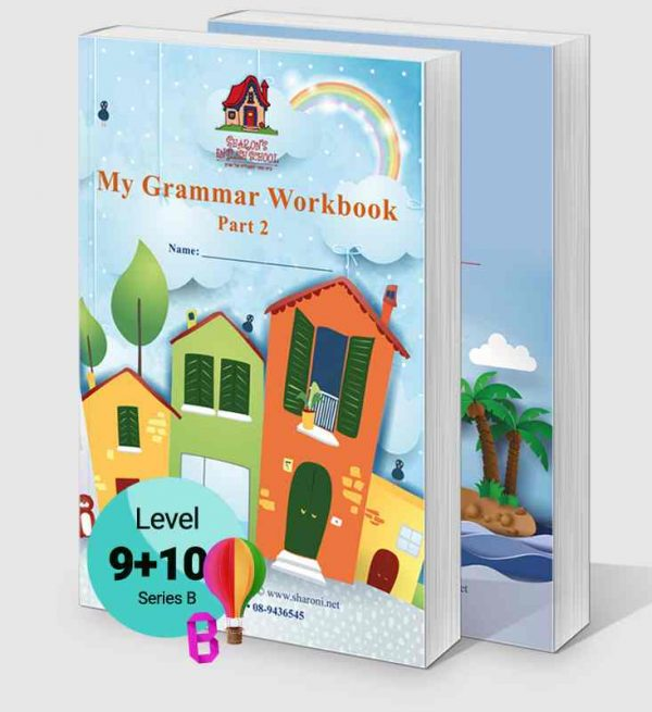 My Grammar Workbook Parts 1+2